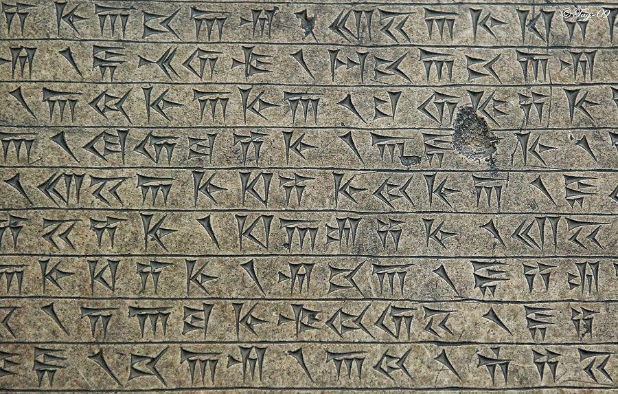 Escritura cuneiforme de las tablillas sumerias